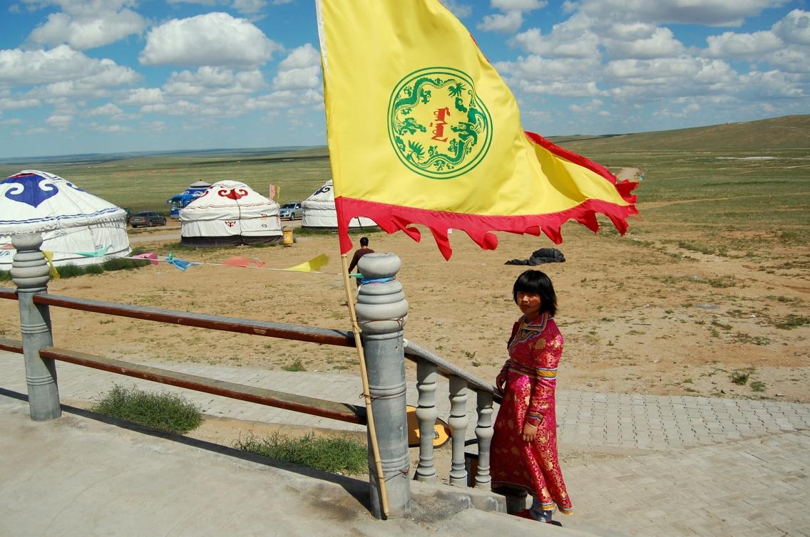 Top Inner Mongolia 2010_27
